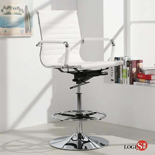 LOGIS安菲米皮革低背高吧椅 梳妝椅 辦公椅 事務椅【WP10A0X】
