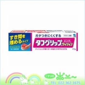 タフグリップ ピンク 65g【小林製薬】【4987072500477】