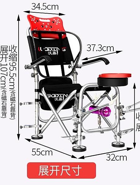 多功能便攜釣魚椅座椅凳