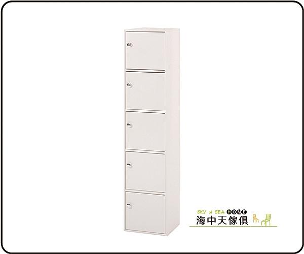 {{ 海中天休閒傢俱廣場 }} B-34 環保塑鋼 置物櫃系列 927-15 五門置物櫃(白色)