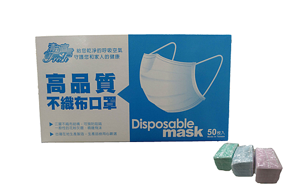 三層不織布結構,可預防阻隔一般性的花粉灰塵、噴嚏飛沫。n台灣在地生產製造,生產品檢用心嚴選。