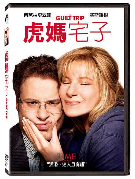 【停看聽音響唱片】【DVD】 虎媽宅子
