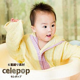 【西村媽媽】celepop 六層魔法空氣紗布透氣浴袍禮盒(日本純手工純棉100%)