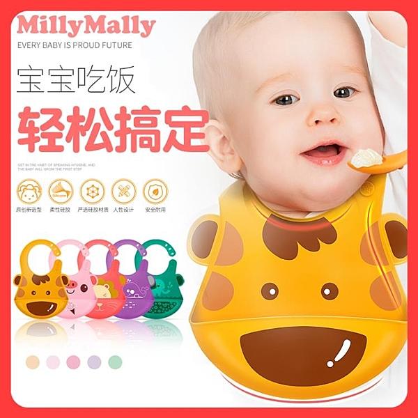 寶寶吃飯圍兜 食飯兜防水嬰兒童小孩矽膠圍嘴喂飯衣兜 露露日記