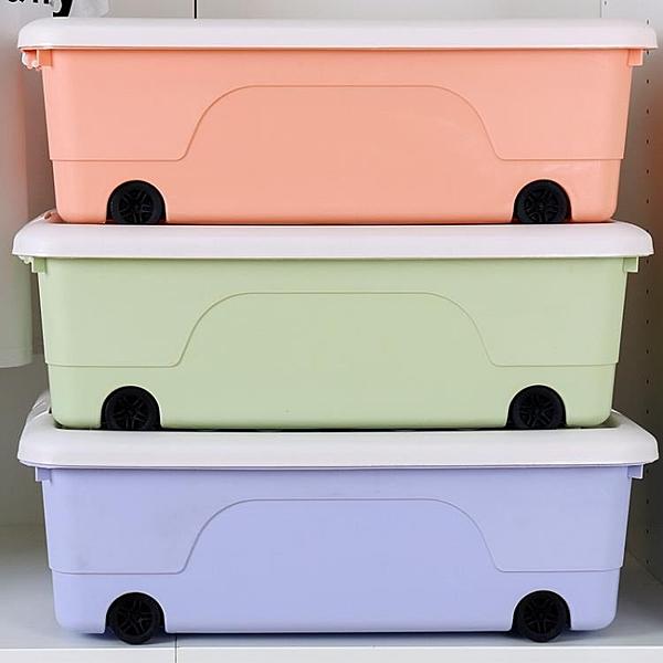 2個裝塑料大號床底收納箱衣物整理箱儲物箱床下扁平裝書箱 NMS 露露日記