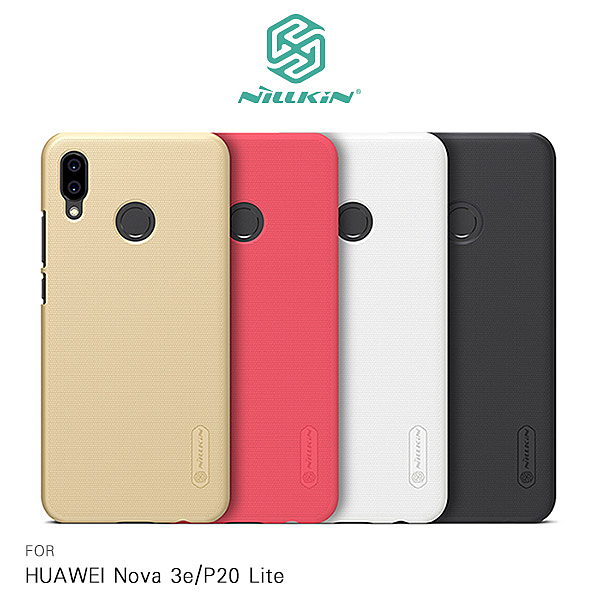 NILLKIN HUAWEI Nova 3e/P20 Lite 超級護盾保護殼 背蓋 硬殼 抗指紋 手機殼 PC殼