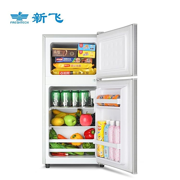 雙門式小冰箱冷藏冷凍家用宿舍辦公室節能電冰箱雙門冰箱小型 220V 亞斯藍