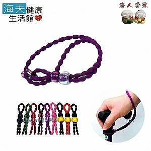【老人當家 海夫】MARUTOKU 杖用 手腕環扣繩 多色可選 日本製A0208-02-0