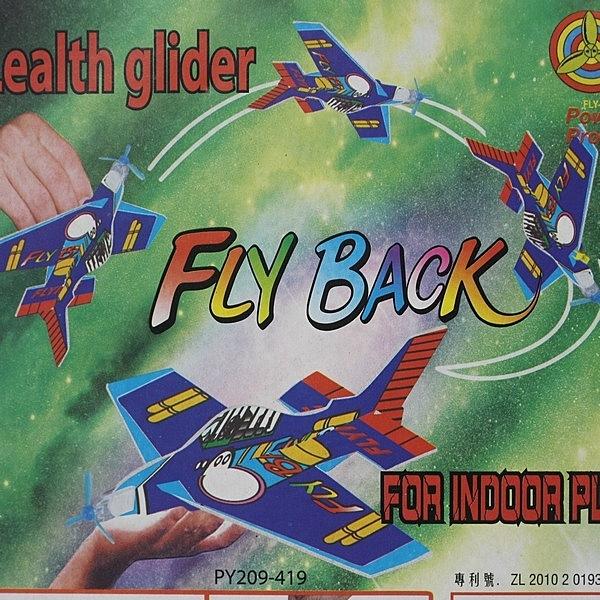 360度迴旋飛機 DIY保麗龍飛機童玩/一袋10支入(促15) PY209-419 手擲滑翔機 前螺旋槳造型-錸E-0001