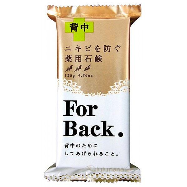 日本 PELICAN 沛麗康 背部專用潔膚石鹼潔膚皂 135g【小紅帽美妝】