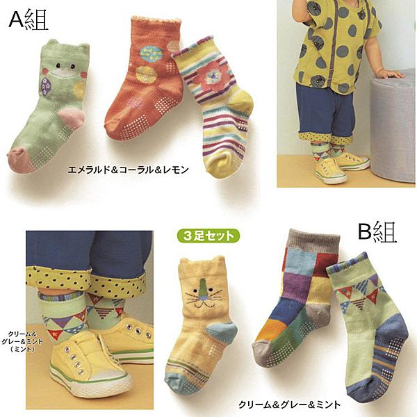 【韓風童品】 (3雙/組)男女童貓咪造型防滑襪 卡通寶寶襪 嬰幼兒襪子 兒童襪 男童襪  女童襪