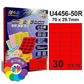 彩之舞 U4456-50R 進口3合1彩色標籤-3x10直角30格 紅色 - 50張/包