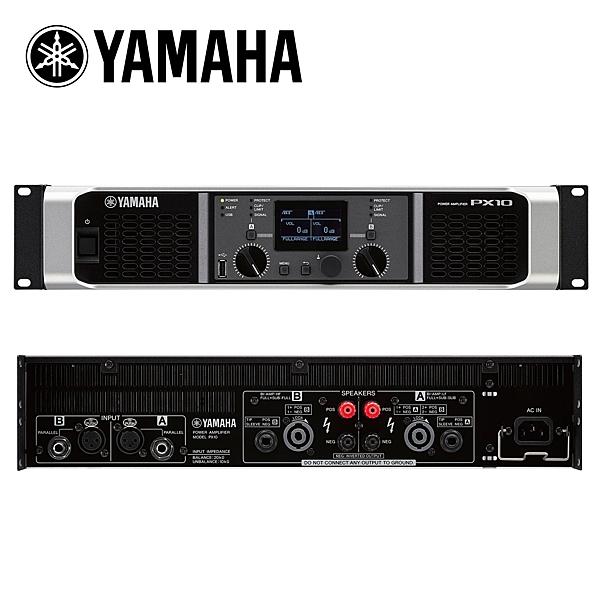 小叮噹的店-YAMAHA PX10  數位功率擴大機   公司貨