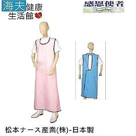 【海夫健康生活館】圍裙 入浴照顧用圍裙 日本製 (S0233)