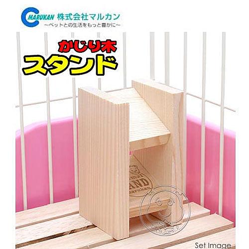 【 培菓平價寵物網】《MARUKAN》MR-47 寵物鼠用 磨牙小階梯