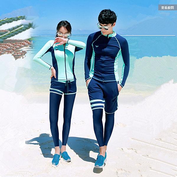 情侶泳裝 韓國新潛水服分體長袖長褲游泳衣 防曬沖浪浮潛情侶男女拉鏈水母衣 降價兩天