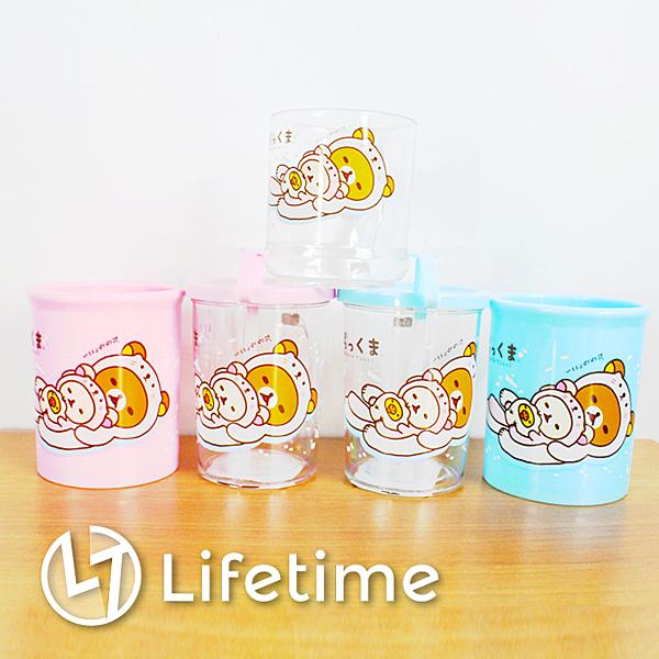 ﹝拉拉熊塑膠水杯250ml﹞正版塑膠杯子 水杯 漱口杯 吸管杯 海獺〖LifeTime一生流行館〗B05775