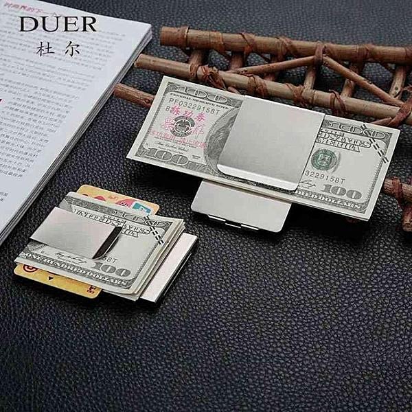 降價兩天 歐美雙面零錢鈔票夾金屬男士錢夾錢包女式大鈔夾票據小夾子