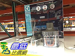 [COSCO代購] ELECTROLUX 伊萊克斯設計家手持攪拌棒(含打蛋器,食物切碎器) _C68021