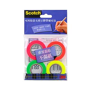 【奇奇文具】量大超划算!3M Scotch 螢光標示膠帶 812 四入可再貼螢光補充帶 9mm×20M 4入