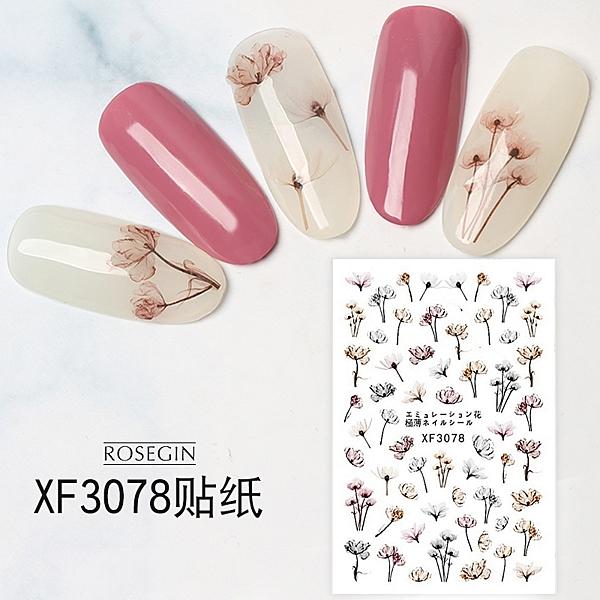 買一送一美甲貼菊花花朵美甲貼紙美甲光療裝飾品甲油膠貼紙貼花個性美
