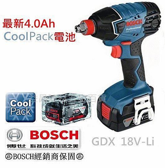 【台北益昌】CoolPack智慧涼感電池4.0Ah兩顆 BOSCH 最新設計GDX 18-LI 18V充電衝擊起子/扳手機