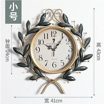 【(小號)黛藍色】美式田園時鐘客廳靜音鐘臥室大掛鐘錶