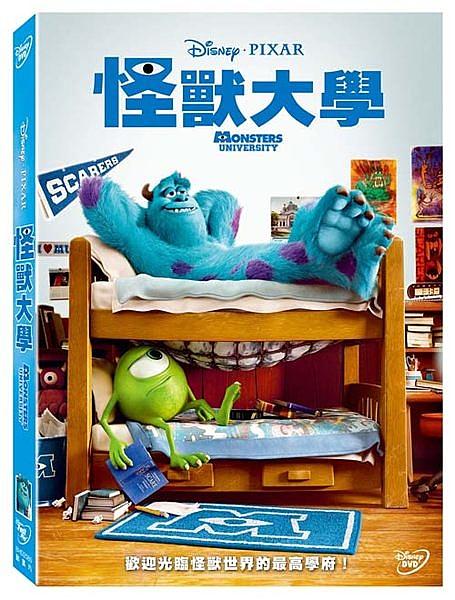 【停看聽音響唱片】【DVD】怪獸大學
