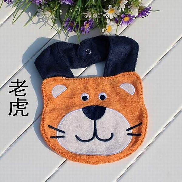 【TwinS伯澄】立體造型柔軟毛巾料圍兜-男款【搶翻天!】