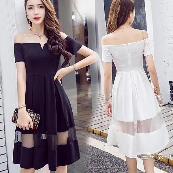 洋裝一字領露肩氣質高腰蓬蓬小黑裙網紗中裙女裝夏季裝名媛小禮服洋裝