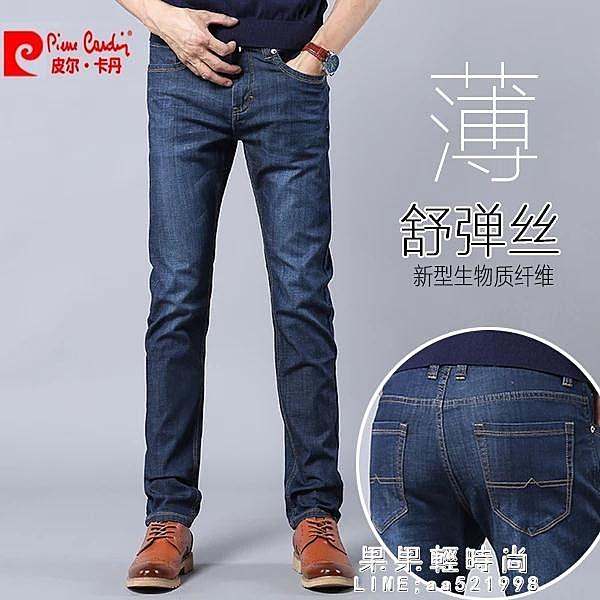 牛仔褲 夏季男士牛仔褲男寬鬆直筒天絲超薄款褲子男修身韓版【果果新品】