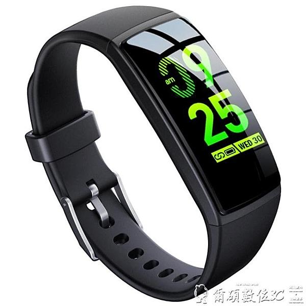 智慧手環多功能oppo彩屏跑步運動手錶vivo記步蘋果手機通用 LX