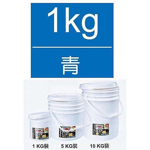 《享亮商城》#10青色 1KG廣告顏料 Lion