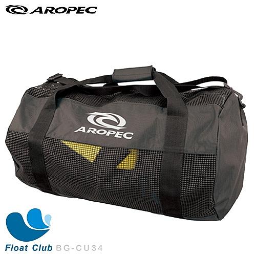 AROPEC 網眼行李袋(通用型) - Sergant 上士