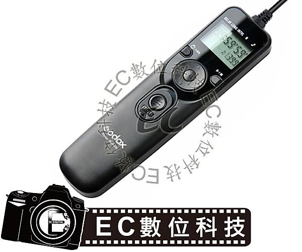 【EC數位】GODOX 神牛 液晶定時 電子快門線 RS-80N3 Canon EOS 7D、50D、1DMark IV