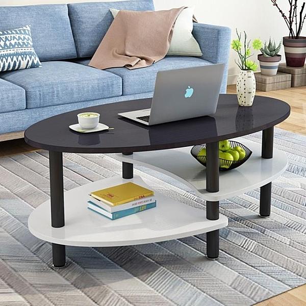 茶几 創意茶幾 簡約現代客廳家用茶桌子 陽台橢圓形小茶幾簡易小戶型
