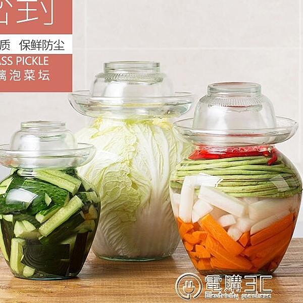 透明玻璃泡菜壇子廚房加厚腌制罐 家用腌菜壇咸菜缸密封罐WD 聖誕節免運