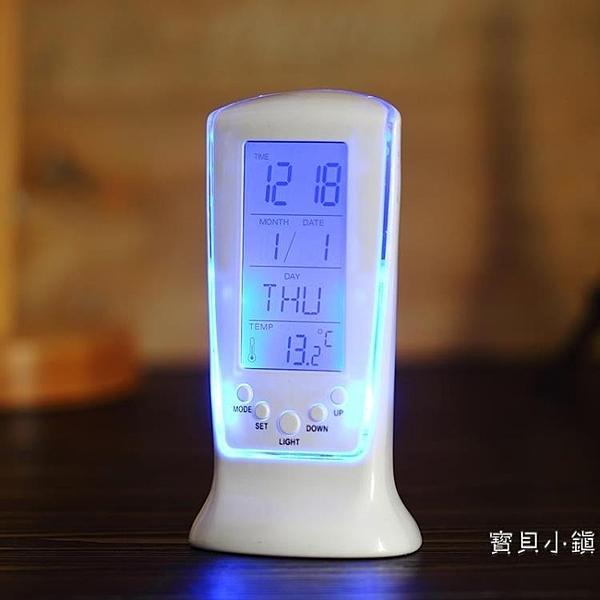 多功能夜光靜音電子鐘學生時鐘鬧鐘創意簡約臥室床頭兒童鬧鈴鐘表【快速出貨】