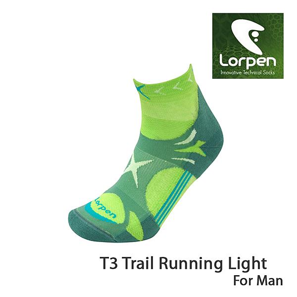 Lorpen T3 運動慢跑襪 X3LM/城市綠洲(吸濕排汗、快乾涼爽、柔軟舒適、萊卡、彈性耐用、西班牙)
