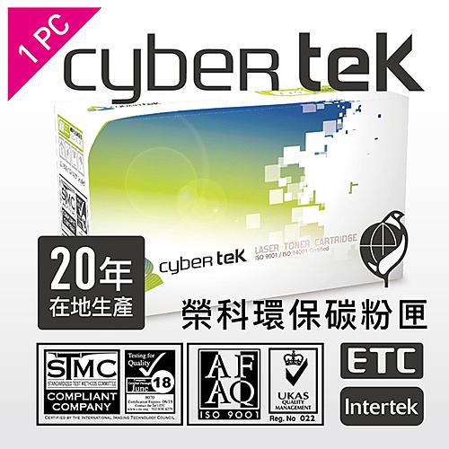 榮科Cybertek HP CE273A環保碳粉匣(紅)