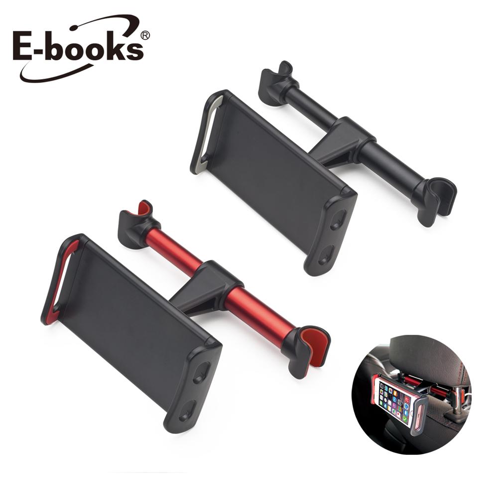 E-books N53 汽車椅背頭枕式鋁合金手機平板支架