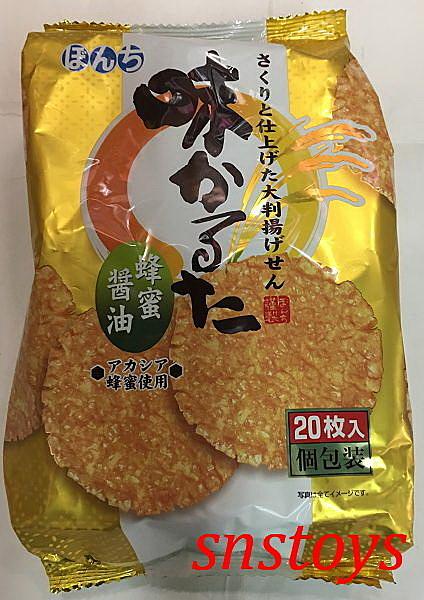 sns 古早味 進口食品 餅乾 煎餅 蜂蜜味付煎餅 蜂蜜煎餅 20枚 360公克 產地 日本