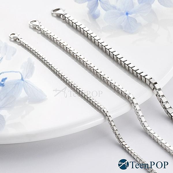 925純銀手鍊 ATeenPOP 情人節禮物 完美假期(大) 簡約鍊條 情侶手鍊 男手鍊 女手鍊