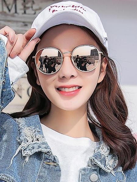 2019新款墨鏡女圓臉韓版潮偏光眼鏡ins防紫外線眼睛網紅街拍 喵小姐