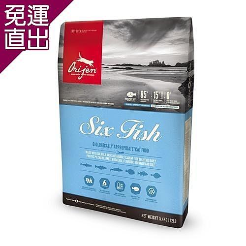 Orijen渴望 成貓 六種鮮魚+海藻配方 貓糧 5.4公斤 X 2包【免運直出】