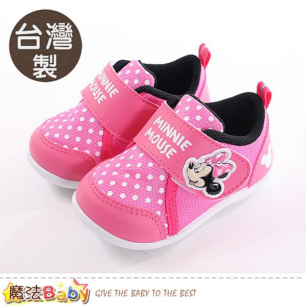 寶寶鞋 台灣製迪士尼米妮正版女童鞋 魔法Baby