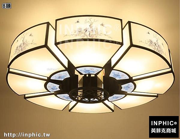 INPHIC-新中式吸頂燈布藝臥室燈仿古客廳燈餐廳酒店書房燈具禪意中國風燈-8頭_S3081C