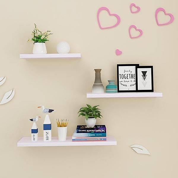 墻上置物架 墻壁一字隔板擱板裝飾架免打孔壁掛墻面層板客廳臥室