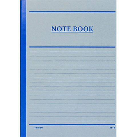 【奇奇文具】愛德牌 NO.362 18K 60入 平裝筆記本/橫線筆記本(1包10本)