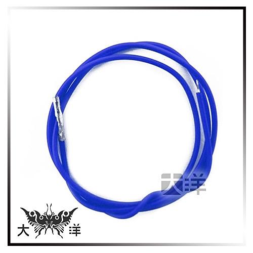 ◤大洋國際電子◢ 杜邦端子線 26AWG 單頭 45cm 藍色 100條入/束 1315A-BL